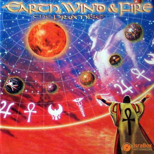 The Album Cover Art of Earth, Wind and Fire | Kentake Page