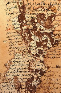 Manuscript by the prophet called 'Muslim', dating back to the 15th century