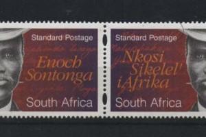 Enoch Sontonga stamp